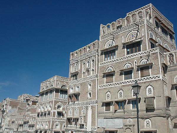 Traditional Yemeni buildings