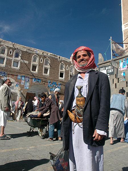 Proud Yemeni man