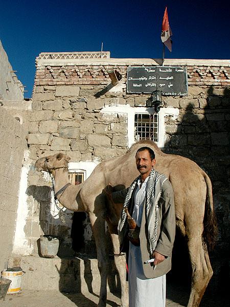 Yemeni man with his camel