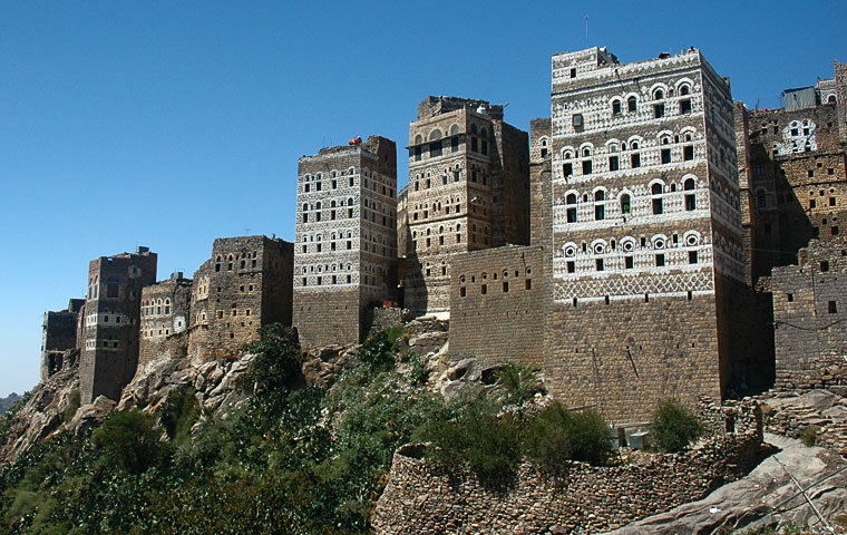 Yemeni village