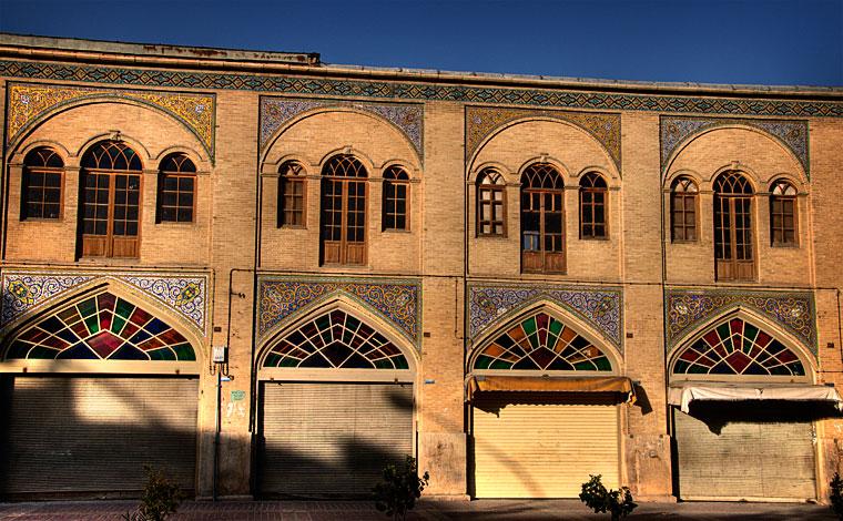 Shiraz street