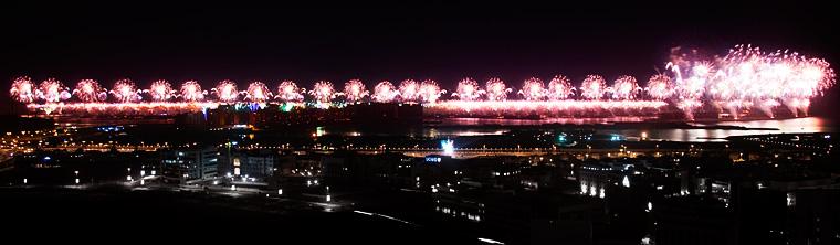 Atlantis fireworks - overview