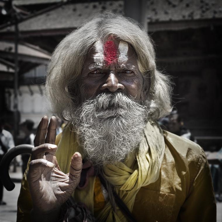The Guru #2