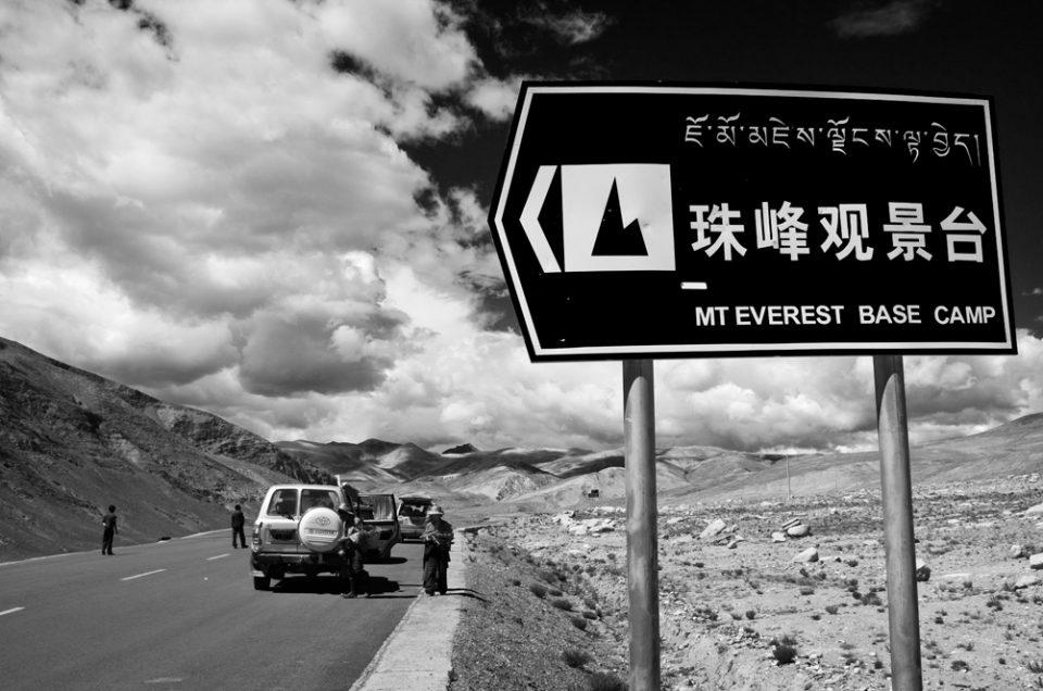 Mt. Everest this way