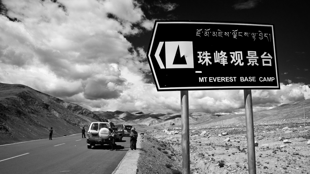 Mt. Everest this way