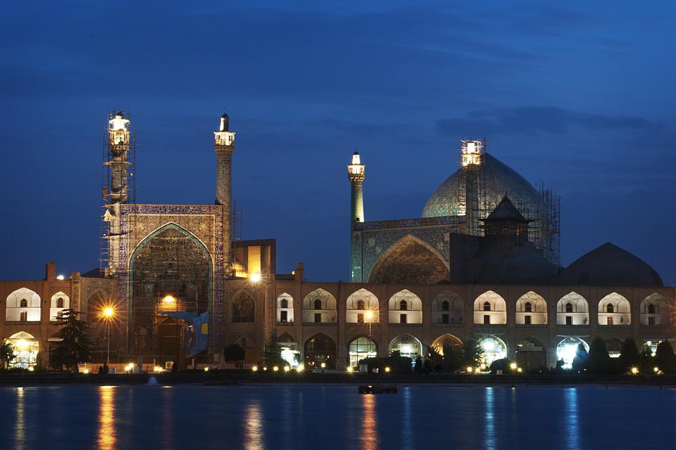 Eid Mubarak from Iran