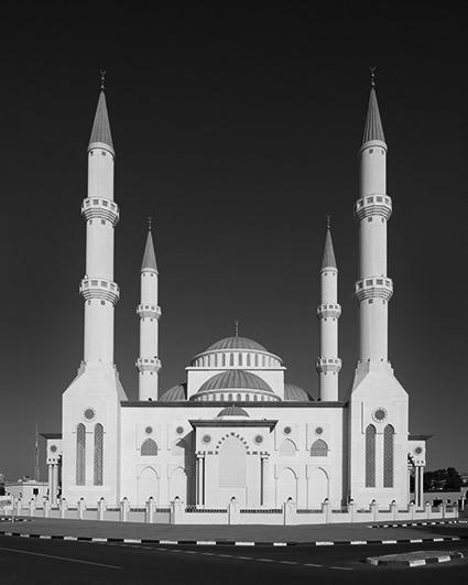 Al Farooq Umar ibn Al Khattab Mosque