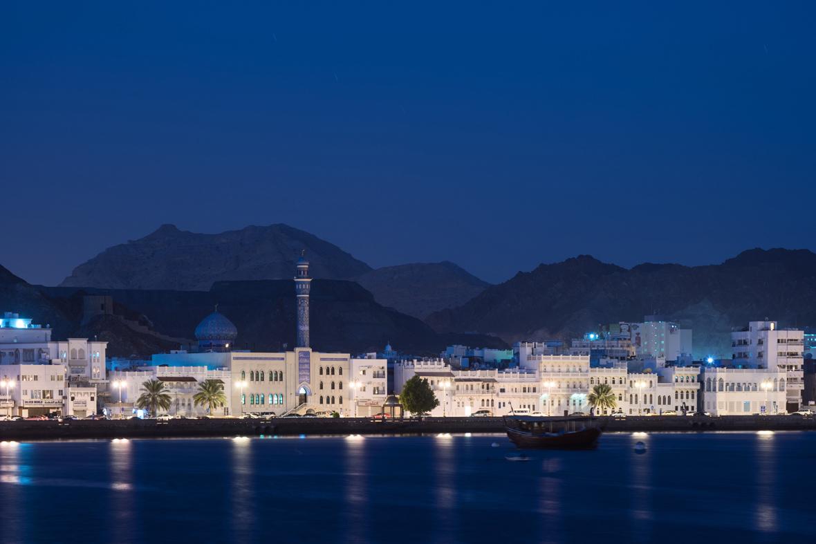 Muttrah Corniche #2