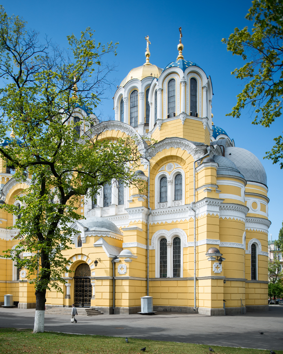 St. Volodymyr Cathedral