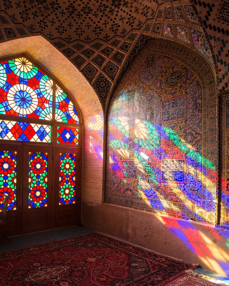 Nasir-al-Molk Mosque #1