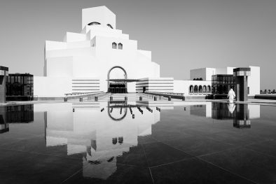 Museum of Islamic Art #1