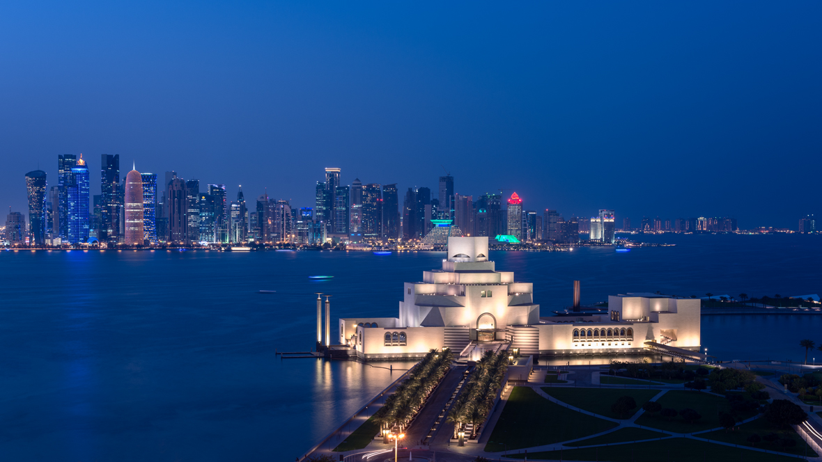 Museum of Islamic Art #3