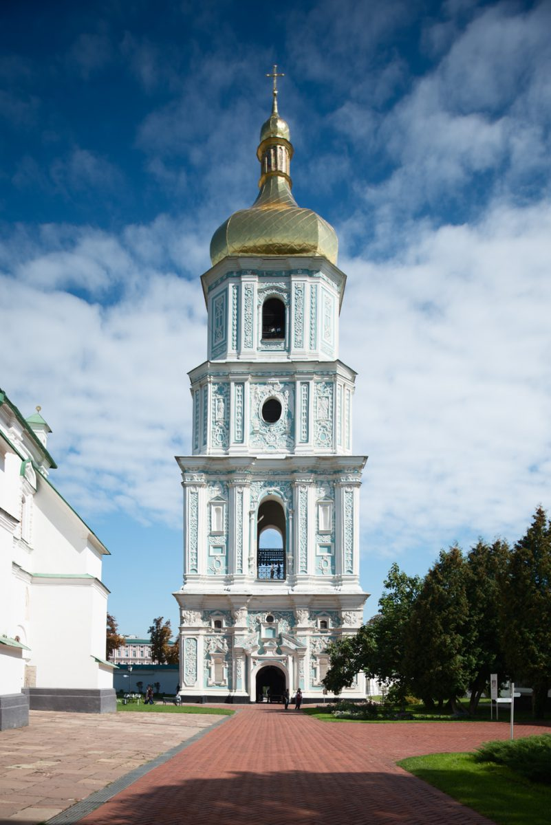 St. Sophia Cathedral Bell Tower