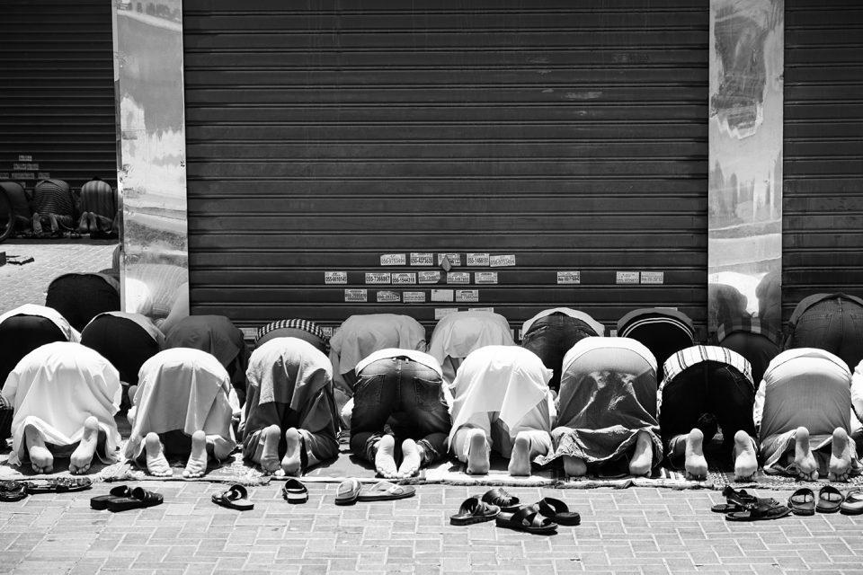 Friday prayer #1