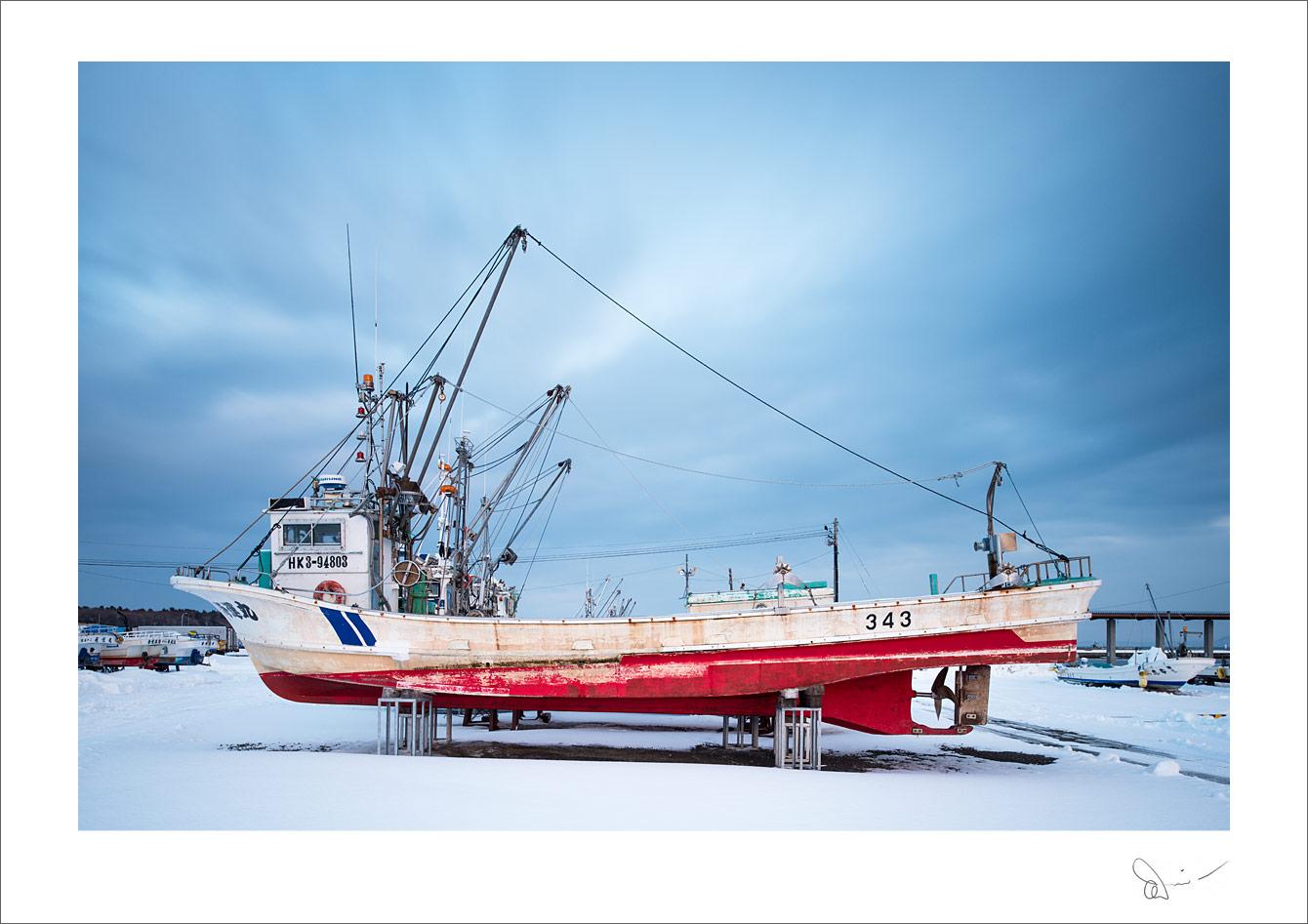 Japanese boat #7