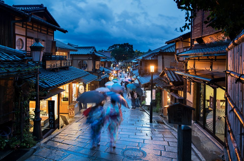 Rainy Kyoto evening