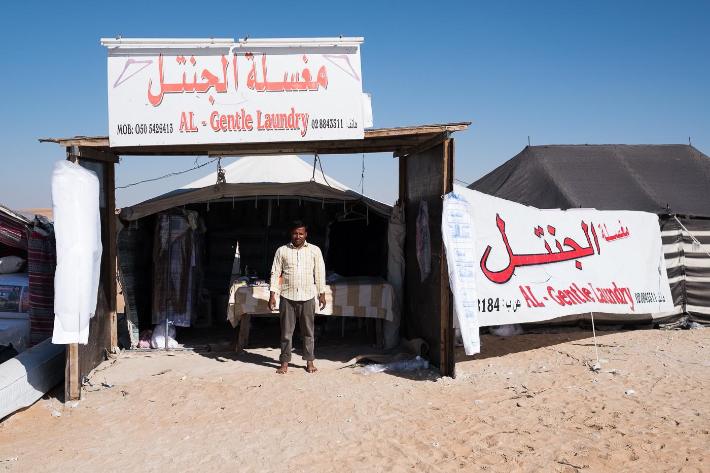 The Camel Festival shops #1