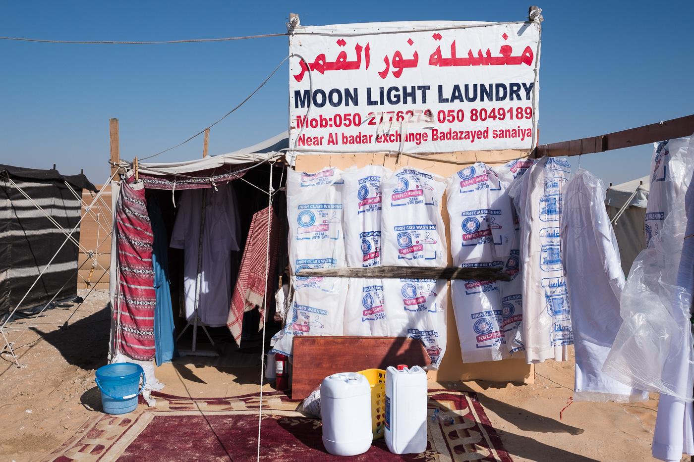 The Camel Festival shops #4