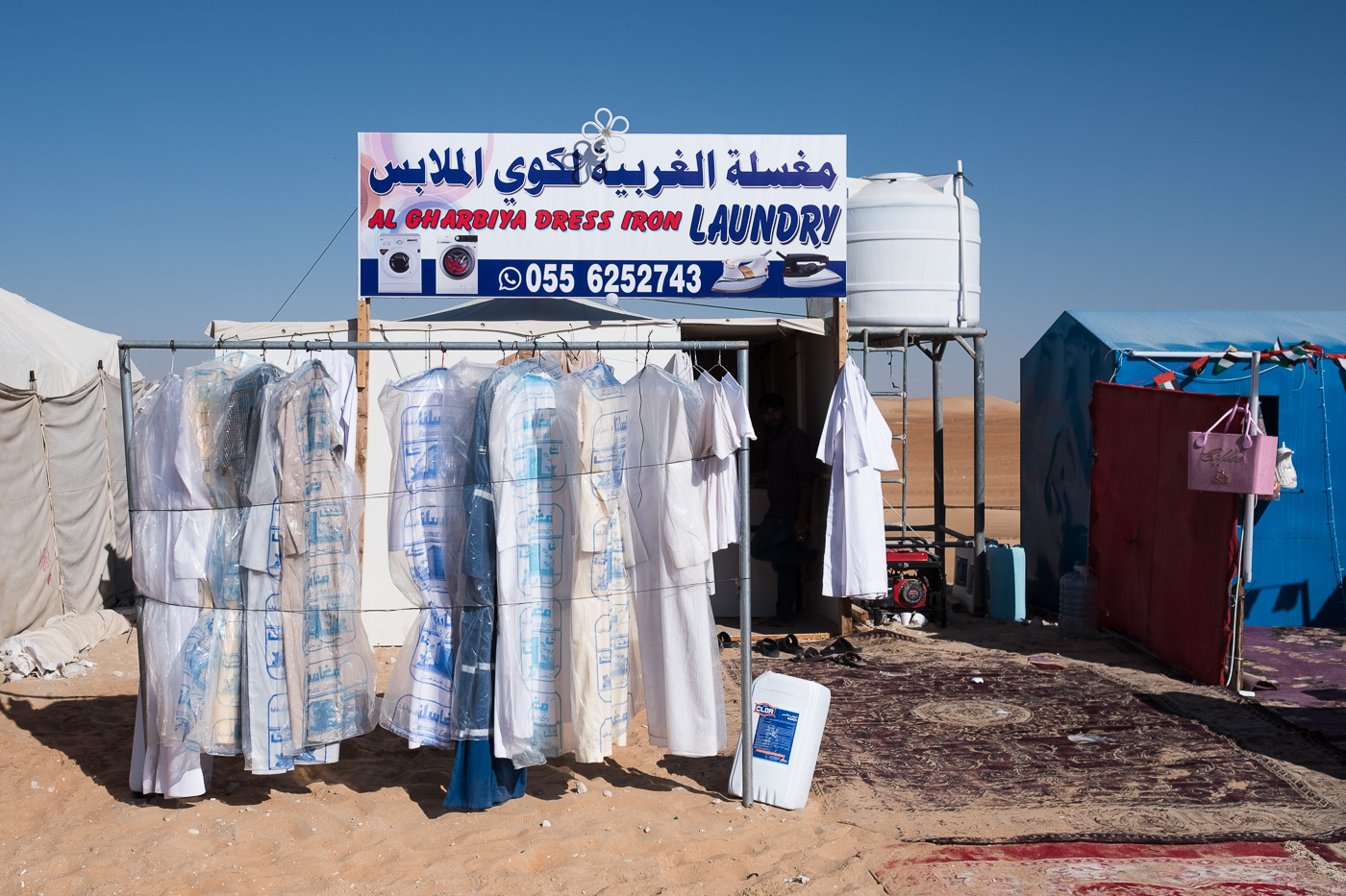 The Camel Festival shops #5
