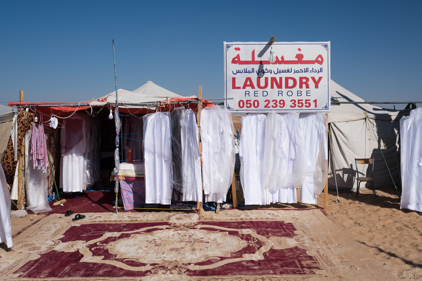 The Camel Festival shops #6