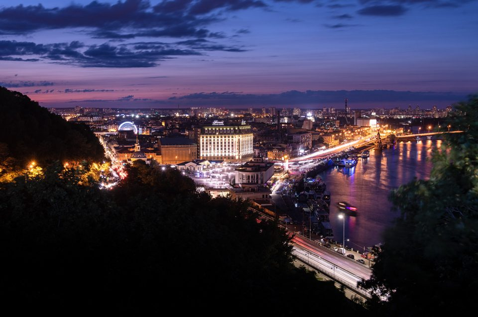 Kiev in the evening #1