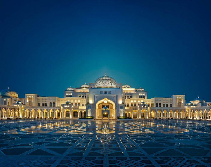 Qasr Al Watan - exterior