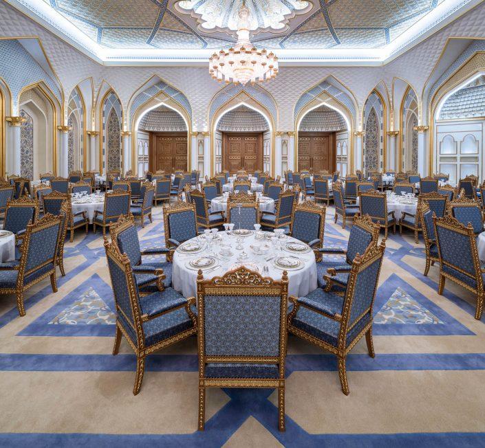 Qasr Al Watan - The Presidential Banquet