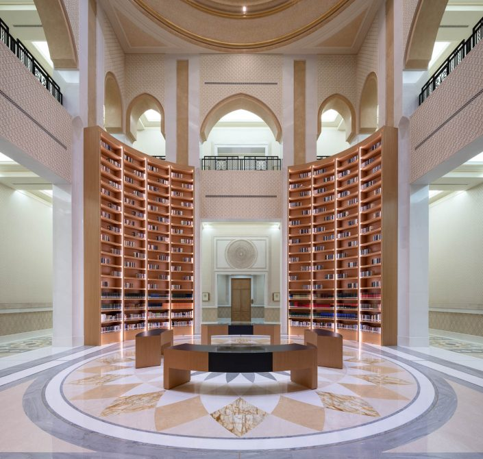 Qasr Al Watan - Library