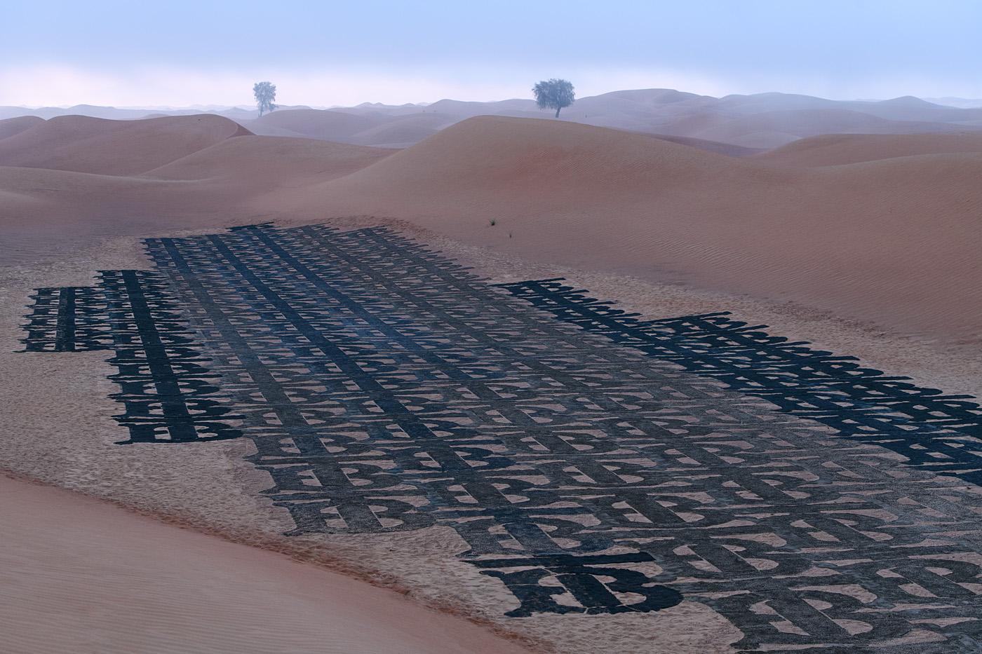 Burberry sand art