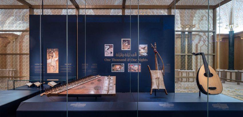 Qasr Al Watan - House of Knowledge