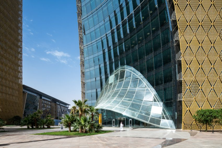 Riyadh Digital City